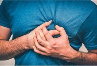 Konjestif Kalp Yetersizliği (KKY)